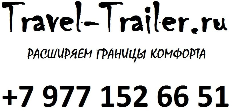 travel-trailer.ru